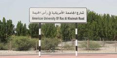 إعادة تسمية شارع الجامعة الرئيسي