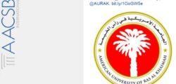 AURAK Granted AACSB Membership