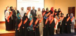 AURAK Celebrates 'Patient Safety' Graduation