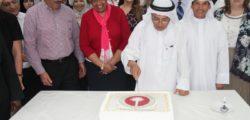 AURAK Celebrates Seventh Anniversary