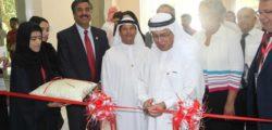 American University of Ras Al Khaimah Hosts Job Fair