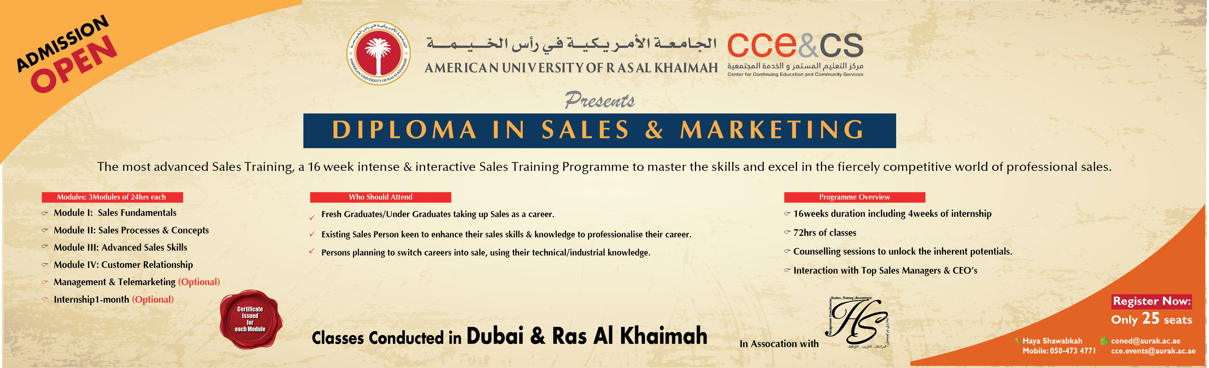 Cce 1 American University Of Ras Al Khaimah Uae