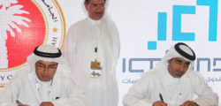 AURAK Signs MoU with ICT Fund