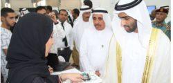 AURAK Launches Innovation Week Program