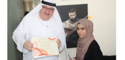 Art Competition Winners Announced