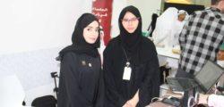 Happy birthday, UAE! A Gift from AURAK Students