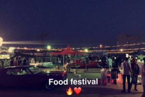 AURAK AIAS Organized Food and Arts festival