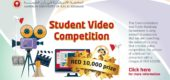 AURAK Launches Video Competition