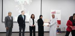 AURAK Hosts Education for Employment Job Placement Training Program Graduation Ceremony
