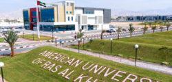 AURAK and Ras Al Khaimah Petroleum Authority Sign Student Sponsorship Deal