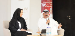 AURAK Hosts Emirates Youth Summer Academy