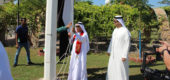 AURAK Holds Flag Day Ceremony