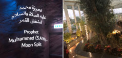 Trip to the Qur'anic Park in Dubai