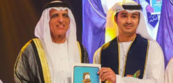AURAK Student Wins Holy Quran Competition