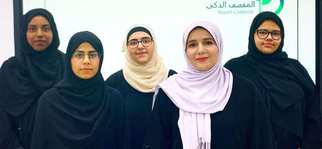 AURAK Team Comes Third in UAE's Hackathon 3.0