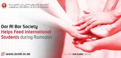 Dar Al Ber Society Helps Feed International Students during Ramadan