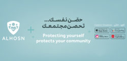 UAE Launches Alhosn Contact-tracing App to Fight COVID-19