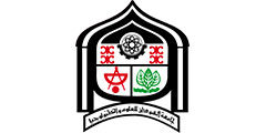 Sudan-University-of-Science-and-Technology